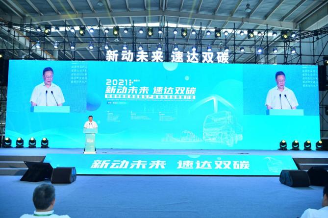 """""""成都市新能源商用车产品发布及应用推介会"""" 在中国重汽成都商用车公司隆重举行"""